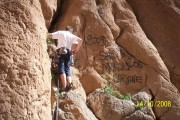 Will todra gorge morrocco<br>© jimted