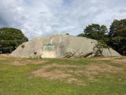 Stage Fort Park